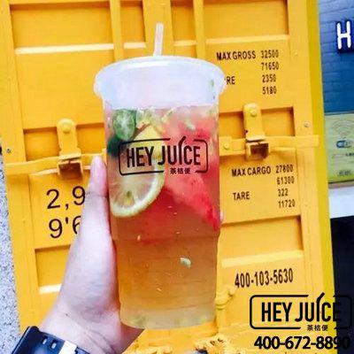 茶桔便大果粒水果茶加盟