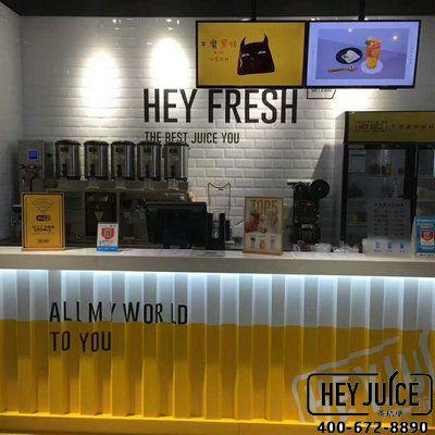 茶桔便饮品加盟店
