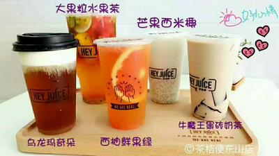 奶茶10大品牌茶桔便奶茶加盟品牌