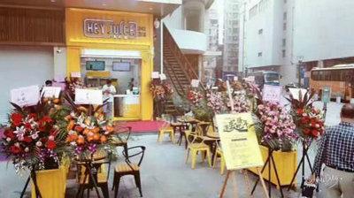 茶桔便奶茶店加盟10大品牌