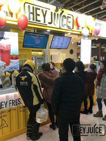 杭州饮品店加盟茶桔便奶茶加盟店
