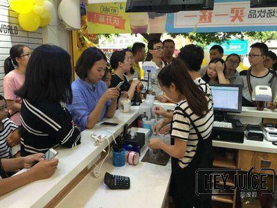 茶桔便茶饮加盟品牌店