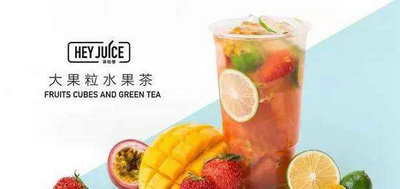 茶桔便奶茶加盟品牌