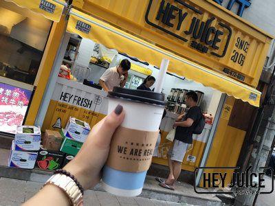 茶桔便奶茶品牌加盟店