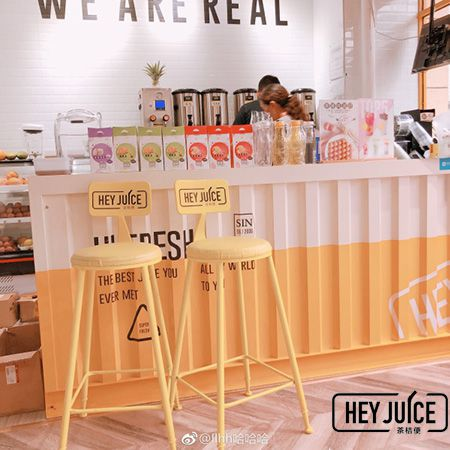 茶桔便奶茶店加盟官网