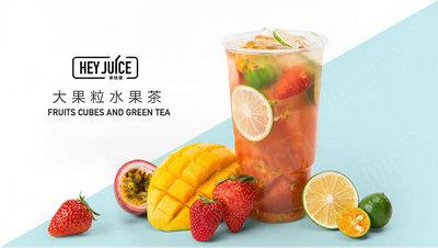 茶桔便大果粒水果茶