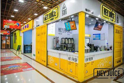 上海金山区茶桔便奶茶加盟店