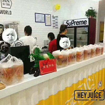 茶桔便品牌奶茶加盟店外卖