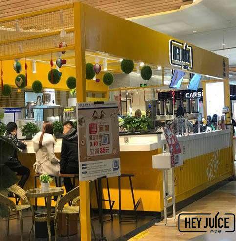 西安未央区茶桔便奶茶加盟店