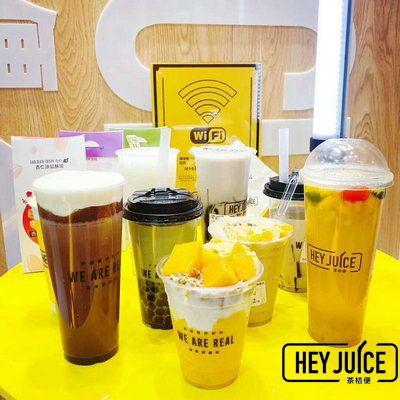 hey juice茶桔便奶茶加盟