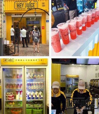 茶桔便奶茶饮品连锁店
