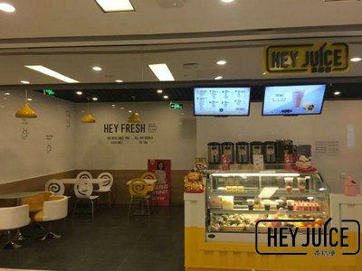 茶桔便奶茶店加盟品牌