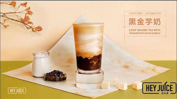 hey juice茶桔便冬季新品