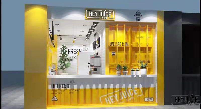 茶桔便门店