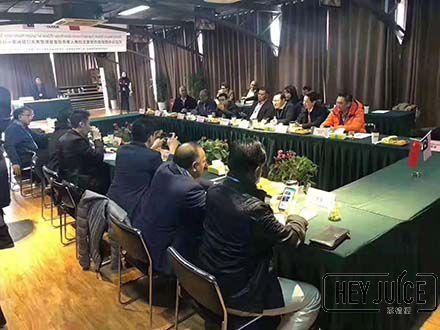 热烈欢迎马来西亚消费部长莅临浙江博多参观指导