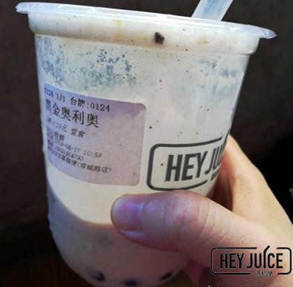 奶茶店位置