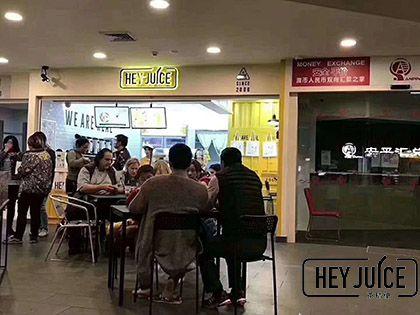 HEYJUICE茶桔便门店