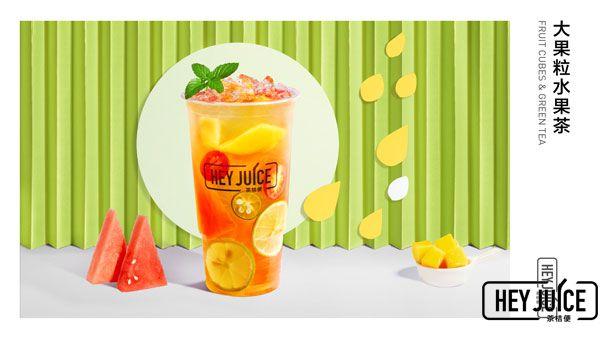 HEYJUICE水果茶