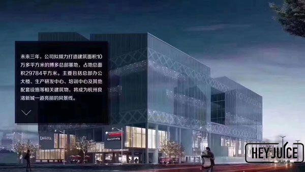 博多总部大楼(待建)