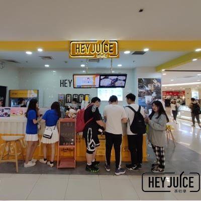上海闵行区七莘路凯德七宝购物广场茶桔便加盟店