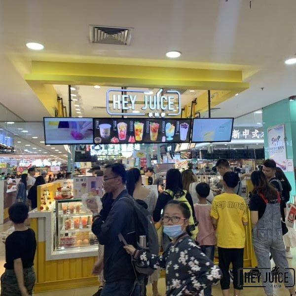 广东珠海迎宾大道口岸广场茶桔便加盟店