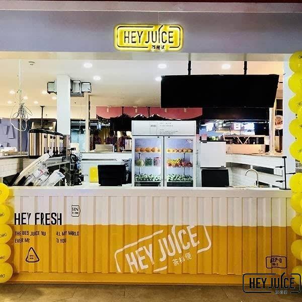 新疆乌鲁木齐新市区长沙路星品汇店