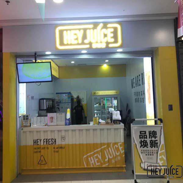 上海金山区金山万达茶桔便加盟店