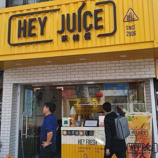 苏州姑苏区东北街茶桔便加盟店