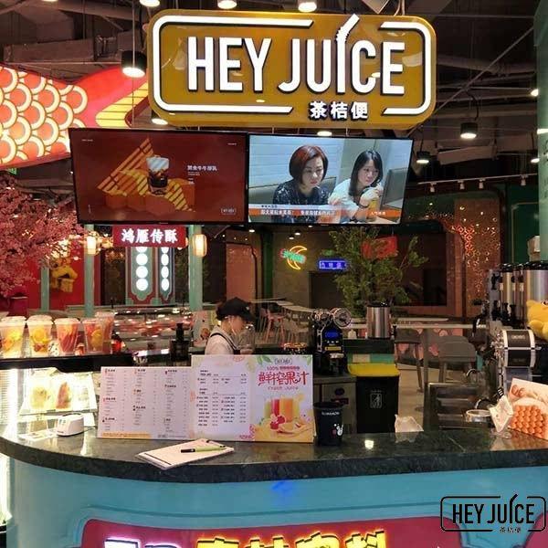 上海静安区沪太路茶桔便加盟店