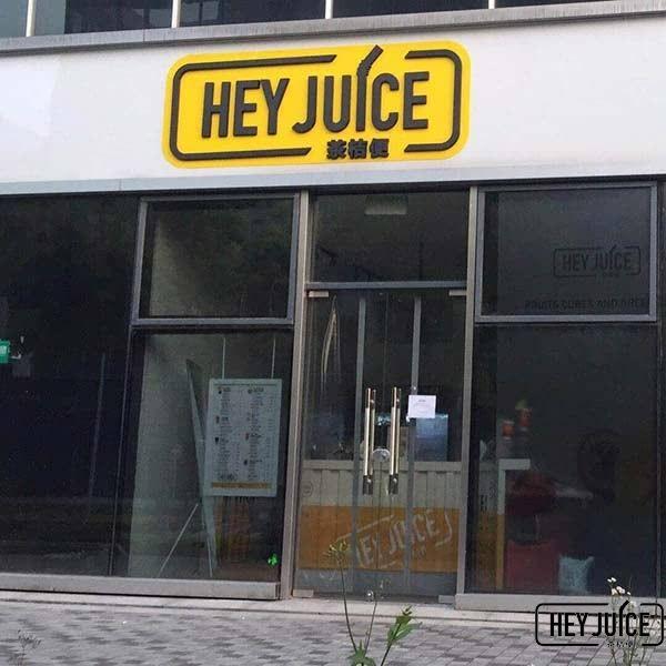 上海闵行区申虹路茶桔便加盟店