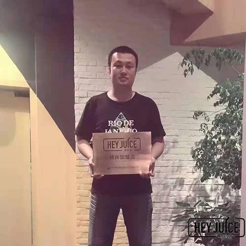 恭喜王先生签约渭南茶桔便单店