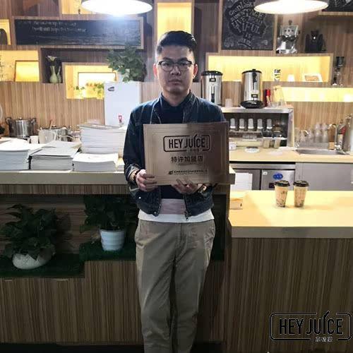 签约晋城市茶桔理加盟店