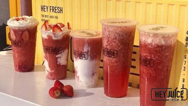 茶桔便草莓系列