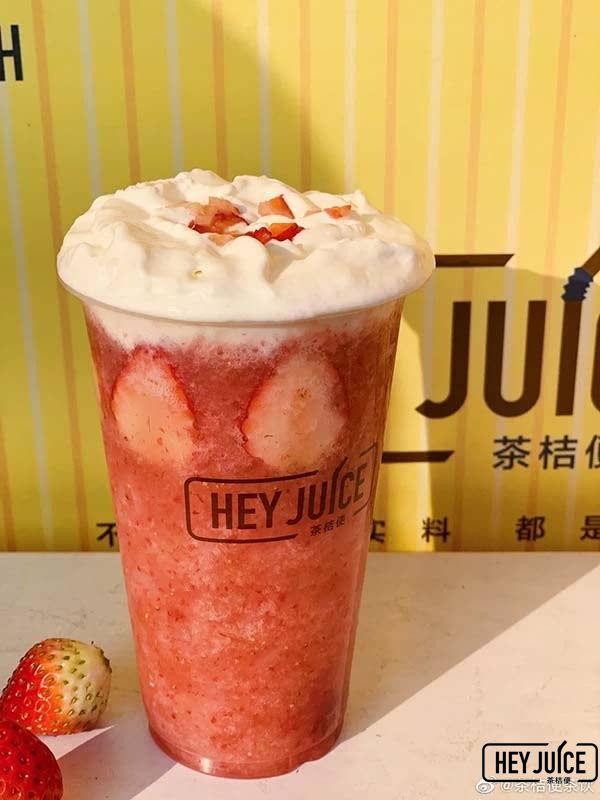 Hey Juice茶桔梗芝士红莓莓