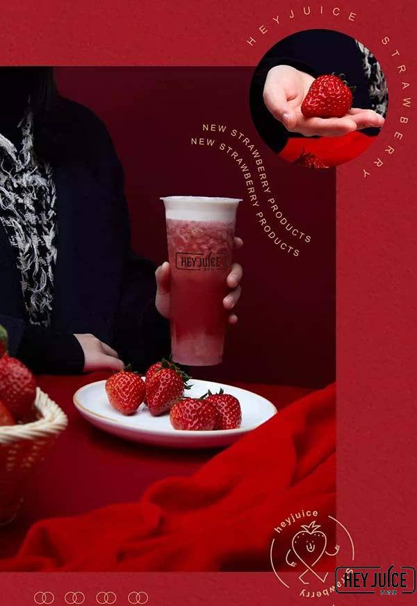 茶桔便落雪莓莓
