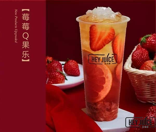 茶桔便莓莓Q果乐