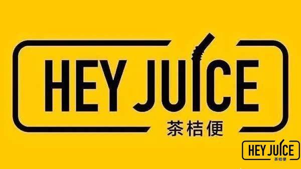 茶桔便logo