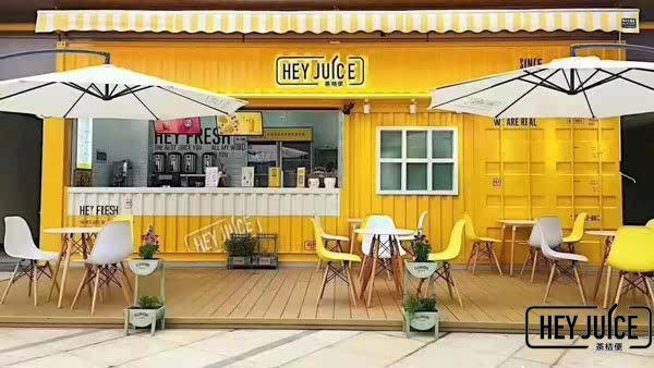 茶桔便奶茶店